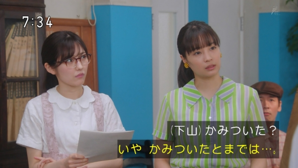 oohashi (11)