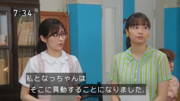 oohashi (13)