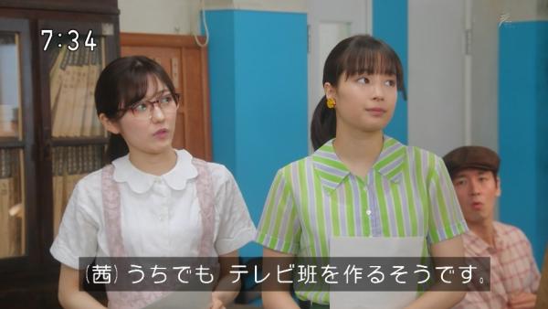 oohashi (14)