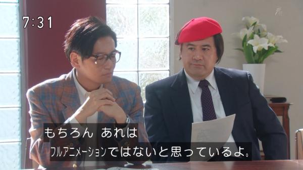 oohashi (18)