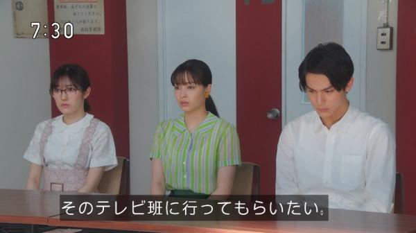 oohashi (24)
