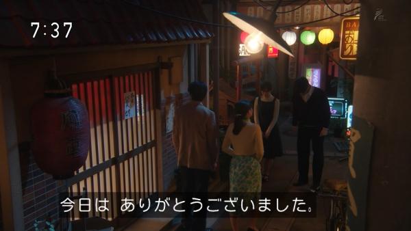 yukijirou (4)