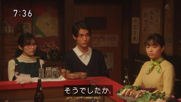 yukijirou (8)