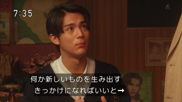 yukijirou (9)