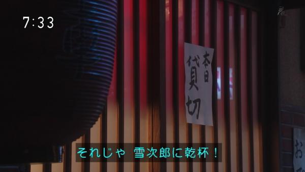 yukijirou (11)