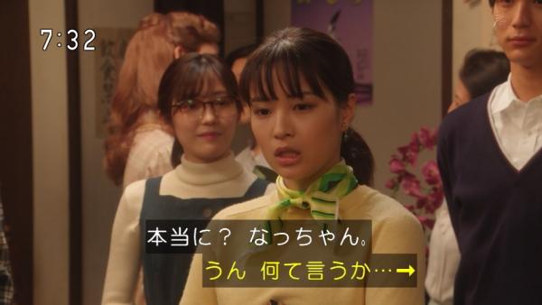 yukijirou (18)