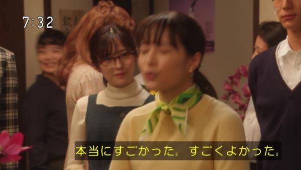 yukijirou (19)