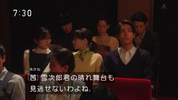 yukijirou (24)