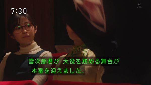 yukijirou (26)