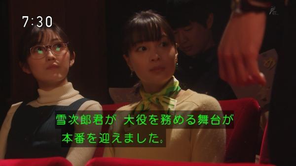 yukijirou (27)