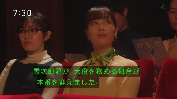 yukijirou (28)