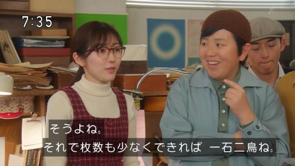 jisyuu (11)