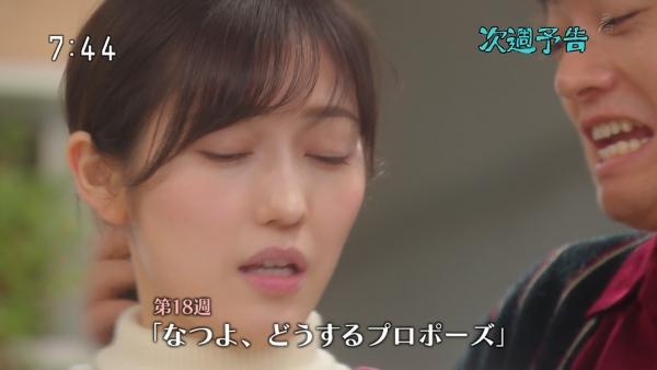 jisyuu (2)