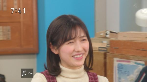 tsuika (10)