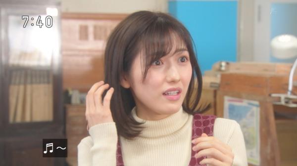 tsuika (16)
