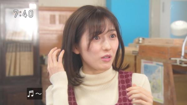 tsuika (17)