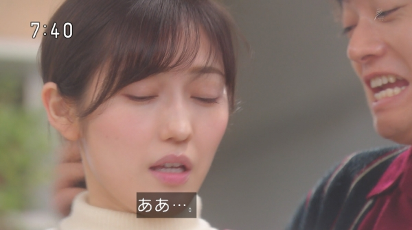 tsuika (22)