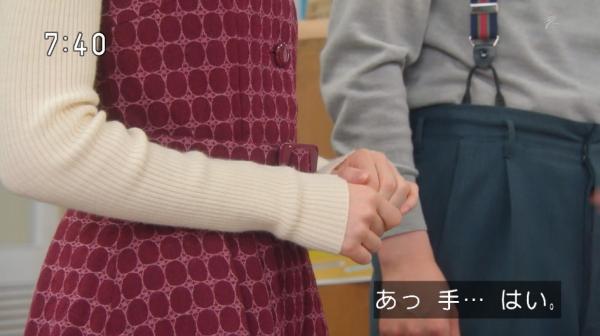 tsuika (30)