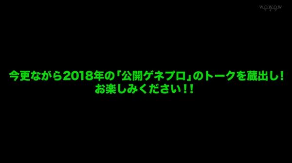 DtnCtl 2019-08-01 20-03-18-772