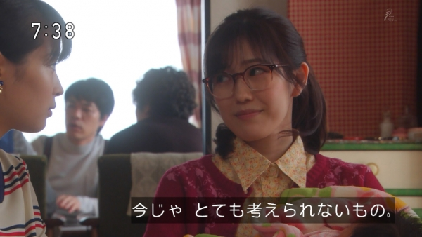 syusan1 (9)