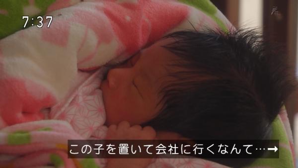 syusan1 (10)