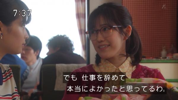 syusan1 (11)