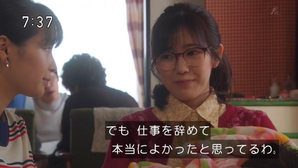 syusan1 (12)