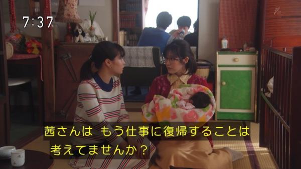 syusan1 (13)