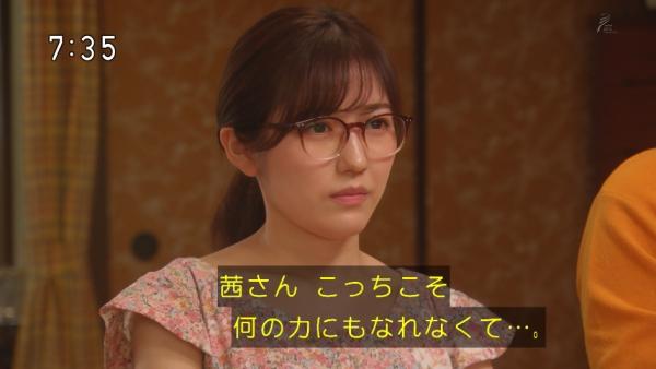 syusan1 (25)