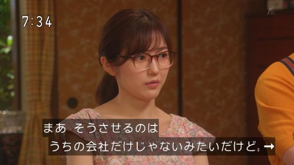 syusan1 (29)