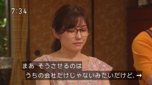 syusan1 (30)