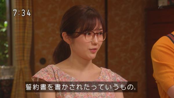 syusan1 (31)