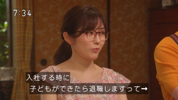 syusan1 (33)