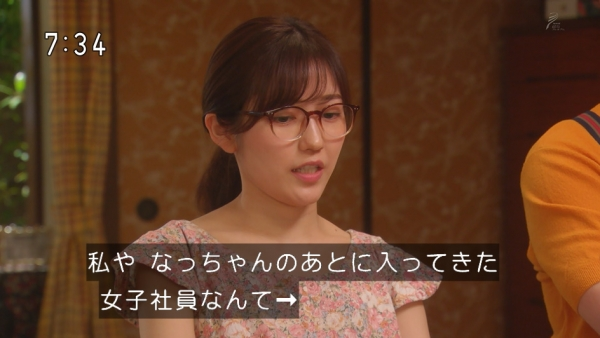 syusan1 (34)
