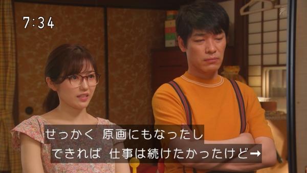 syusan1 (38)