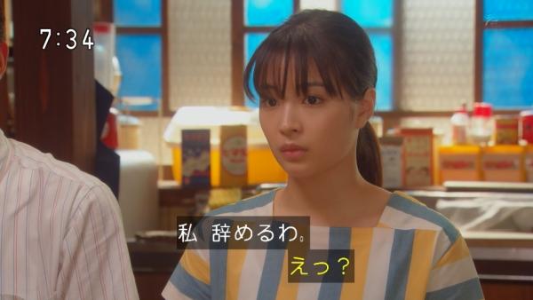 syusan1 (39)