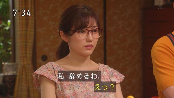 syusan1 (40)