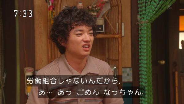 syusan1 (41)