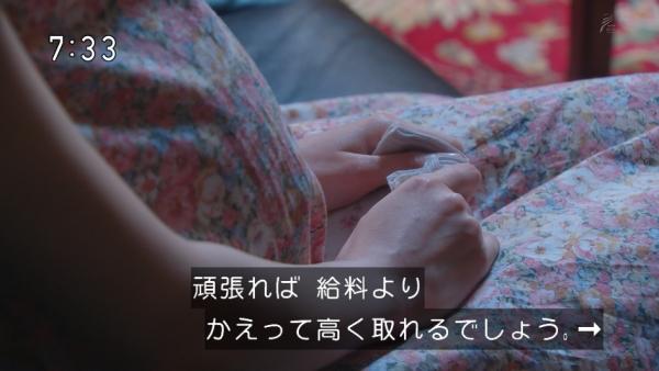 syusan1 (43)