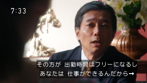 syusan1 (44)