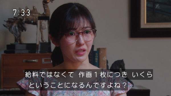 syusan1 (45)