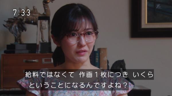 syusan1 (46)