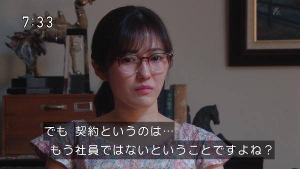 syusan1 (47)