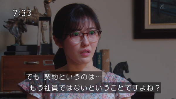 syusan1 (48)
