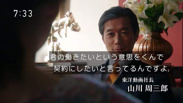 syusan1 (49)