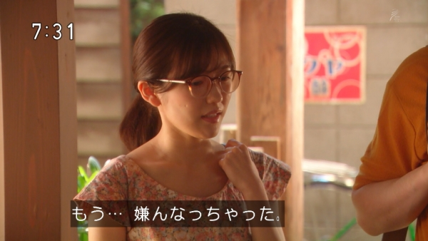 syusan1 (60)