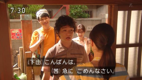 syusan1 (64)