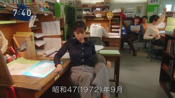 netsu (14)