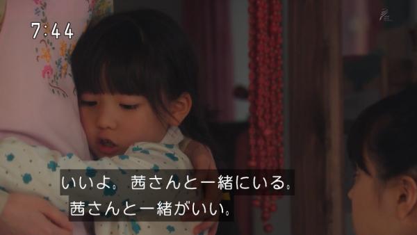 ninshin (3)