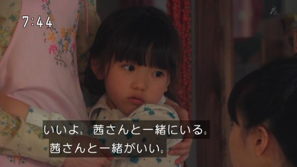 ninshin (4)